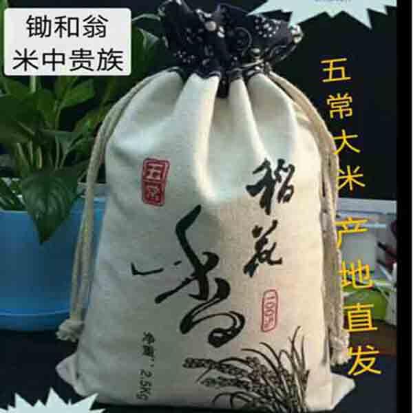 锄和翁五常大米稻花香