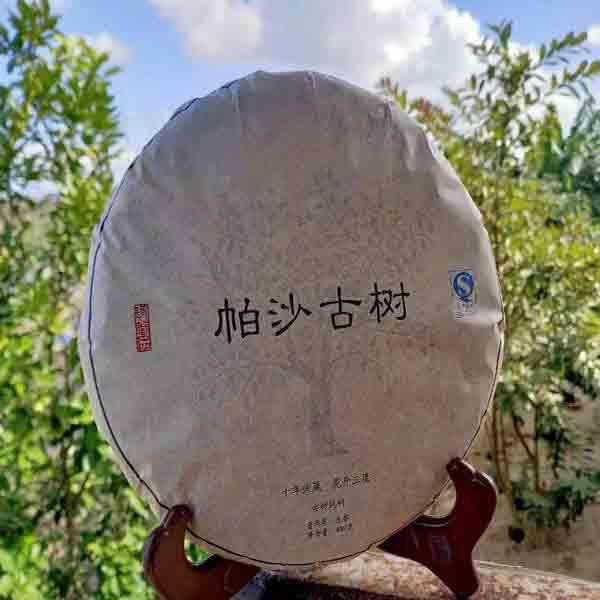 云南普洱古树茶