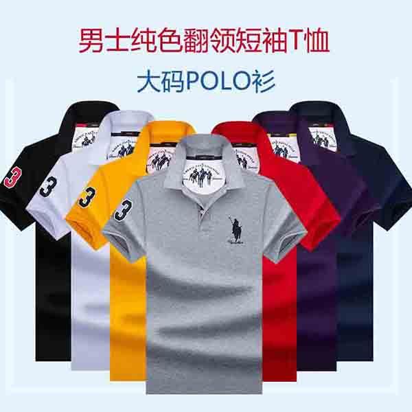 AFQ男士纯色翻领短袖T恤大码polo衫